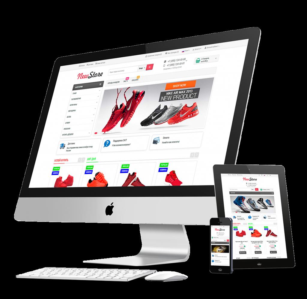 18 мая стартует вебинар-обучение «iShop-Start – интернет-магазин с нуля»